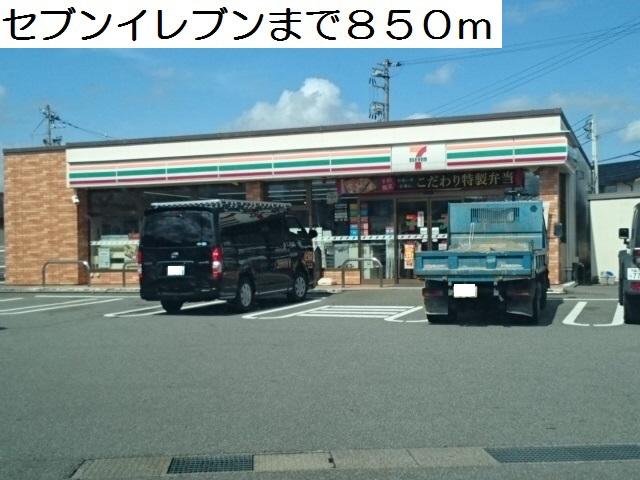 物件番号: 1110309241 シャルマンⅣ  富山市山室荒屋 1LDK アパート 画像24