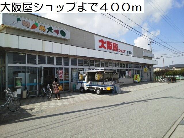 物件番号: 1110309256 ドゥ・ステージアⅧ  富山市小杉 1LDK アパート 画像25