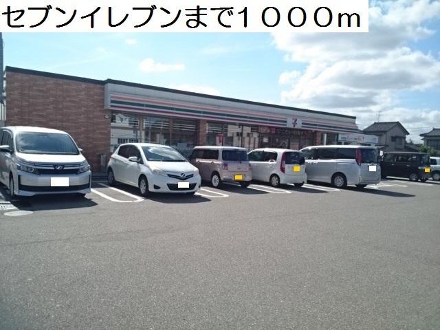物件番号: 1110309256 ドゥ・ステージアⅧ  富山市小杉 1LDK アパート 画像24